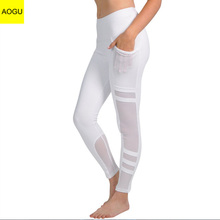 Women's white sexy mesh fitness yoga pockets tights