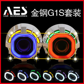 2015 AES-G1S Square angel eyes double angel eyes HID bixenon projector lens light for H4 headlight