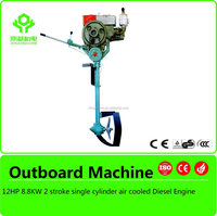 4-stroke 20HP Diesel outboard Double shaft marine diesel engine