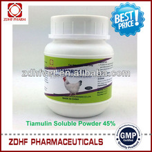 Global veterinary products Tiamulin Fumarate Soluble Powder 45% amoxicillin veterinary medicines for cattle