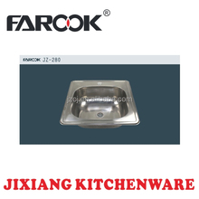 square stainless steel small kitchen trough