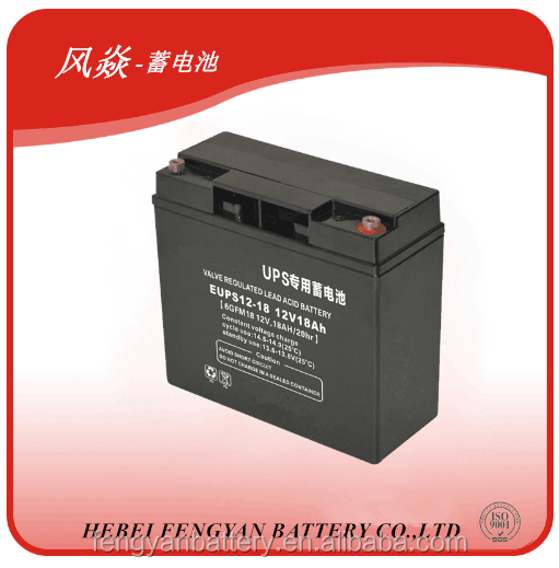 Best quality AGM sealed lead acid deep cycle solar ups battery 12V 200AH