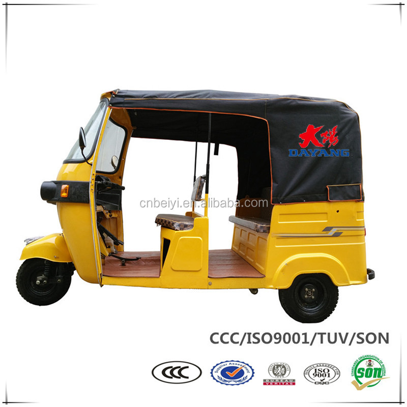 Cheap India style bajaj passenger tricycle for sale