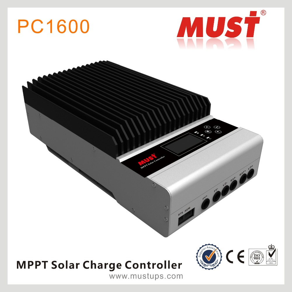 MUST auto adjustable solar battery charger speed controller midi controller