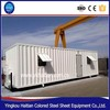Portable shipping mobile prefabricated houses /Prefab Mobile military container house