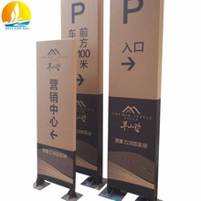 building signage portable long life wayfinding signage factory price exterior signage