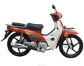 New Generation Super Cub