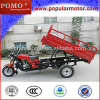 New Design Top Selling Chinese Popular Water Cool 250CC Cargo Tricycle for Sale