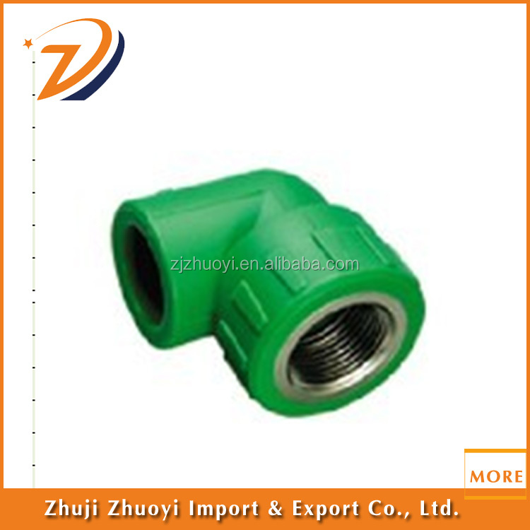 High quality ppr female equal elbow manufacturer pipe