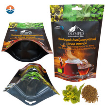 Custom Logo Stand Up Pouch Ziplock Food Packaging Wholesale China Factory Plastic Bag Biodegradable