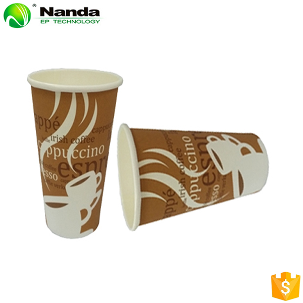 Halloween disposable paper cup for cake