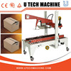 New type automatic carton packaging machine