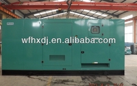 Hot sales CE ISO EPA 10KVA-1875KVA turbine generator with famous brand engine for hot sales
