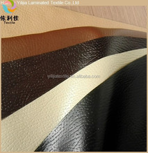 cheap embossed pu artificial leather for sofa cover/upholstery/cushion