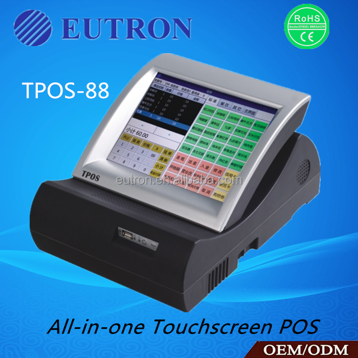 10 inch all in one touch screen portable pos system