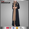 Pakistani Burqa Designs Latest Fashion Cardigan