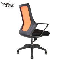 Stylish Cream Plastic Back Office Chair Furniture Desk Armchair Stool