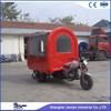 Factory direct sale small 3 wheel motorcycle travel trailer JX-FR220i