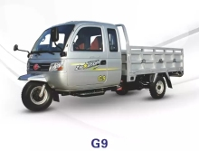 Closed cabin cargo motorcycle /1000cc zongshen strengthen engine