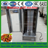 Hot selling! Turkey small rotating meat grill machine/turkey barbecue machine