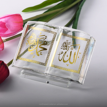 Gold Writing Crystal Glass Quran with Stand for Muslim Crafts
