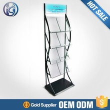 Free Standing Office Literature Display Stand Library Newspaper Magazine Rack HS-ZL04