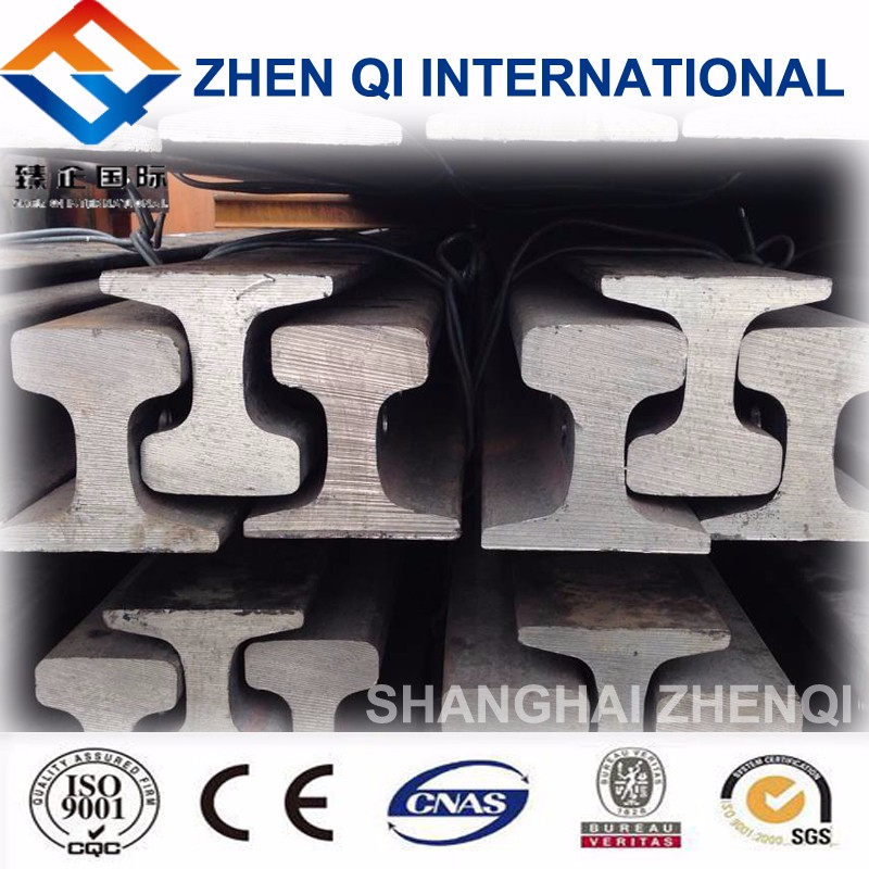 china supplier steel light rail 55Q/Q235
