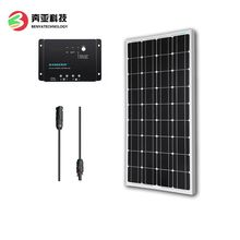 high quality solar panel with integrated battery accessories