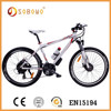 26 inch 36V 250W portable bike bicycle wholesale