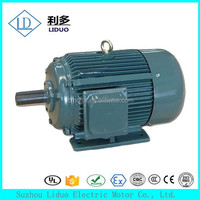 YX3-112M-2 three phase electric motor 4kw