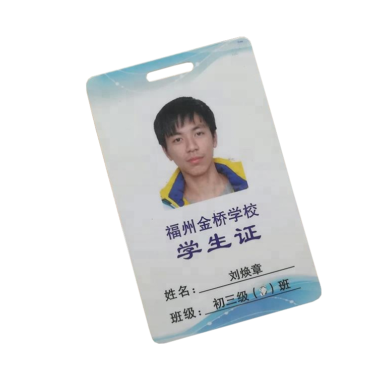 Plastic PVC ID proximity identification photo card