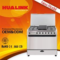 H-90BS04 pizza oven gas burner with iron burnercap cooking range kitchen appliance 60*60cm gas oven