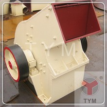 industry used coal hammer mill crusher mine small hammer crusher for sale