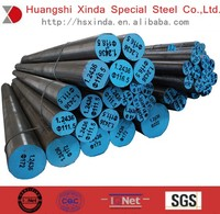 Alloy Stee Round Bar l in Grade AISI D6/Cr12W