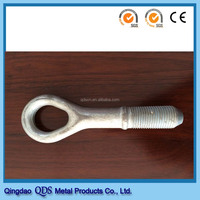 drop forged lifting ring / Tow Hook / lifting eye bolt