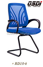 Hot Sales Comfortable Mesh Back Conference/Visitor & Guest Arm Chair(RD10-6#)