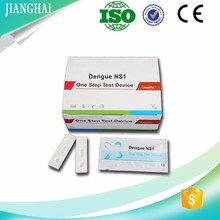 Top Quality dengue rapid diagnostic test kit with certificate