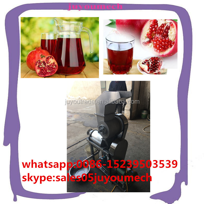 High efficiency pomegranate juicer / pomegranate juice extractor / pomegranate juice processing equipment