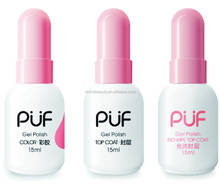 O'NINE PUF color gel nail polish UV gel!