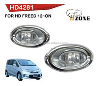 TOP QUALITY SELL 12V 55W FOG LAMP FOR HONDA FREED 12-ON WITH DOT SAE CERTIFICATION