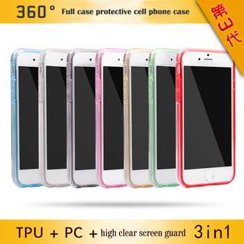 PC+TPU 360 Full Body Phone Case for iPhone 7