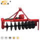 1LYQ rotary-driven disc plough for sales