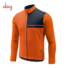 2017 wholesale Full zip cycling jersey /wear with custom logo options with no minimums
