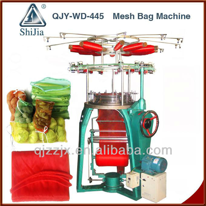 HDPE Monofilament Tube Bag Knitting Machine