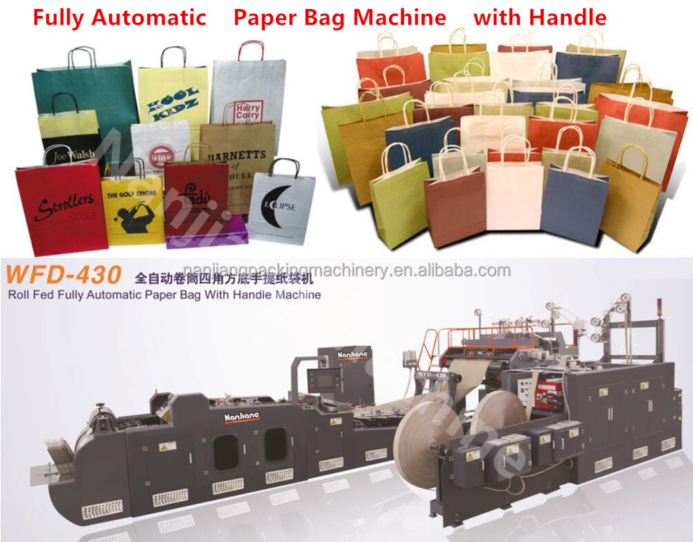 machinery paper bag