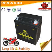 12v 7ah compact mf sealed motorcycle battery