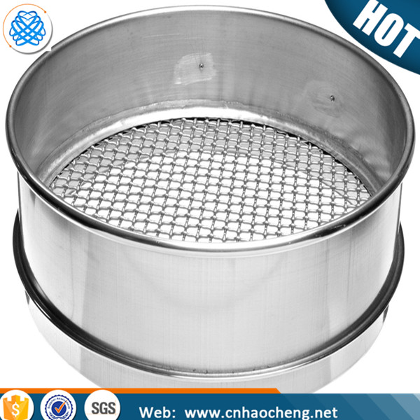 List Manufacturers Of Soil Testing Sieve Buy Soil Testing