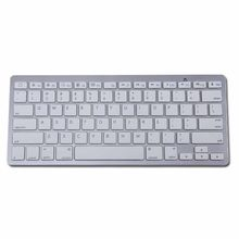 Bluetooth 2.4G Ultra-thin Wireless Keyboard For iPad 5 Mac Computer PC Macbook
