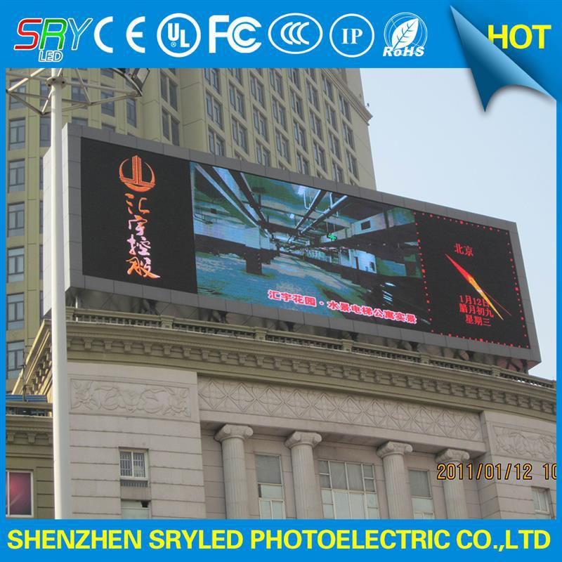New design led video display boards for live broadcast made in China
