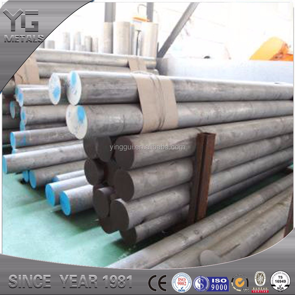 china supplier for aluminum bar / notch bar